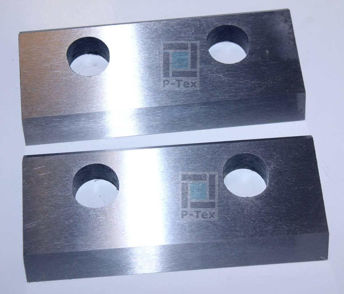 Гильотинные ножи 138-61-15 для дробилки ИПР-300М